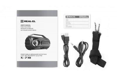 Refurbished Акустична система REAL-EL X-710 Black UAH