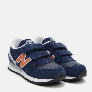 Кроссовки New Balance 770 YV770NO Синие