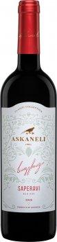 Вино Асканели Саперави красное сухое 0.75 л 12.5% (4860053010069)