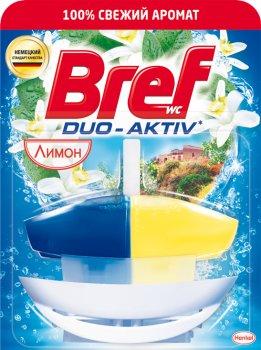 Рідкий туалетний блок з кошиком Bref Дуо-Актив Лимон 50 мл (9000101345438)
