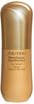 Сыворотка для области вокруг глаз Shiseido Benefiance NutriPerfect Eye Serum от морщин с эффектом лифтинга 15 мл (729238191129)