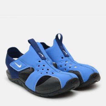 Сандалии Nike Sunray Protect 2 (Ps) 943826-403