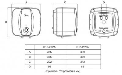 Midea D10-20VA(U)