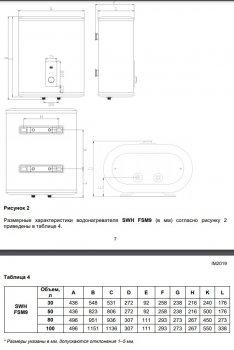 Timberk SWH FSM9 100 V