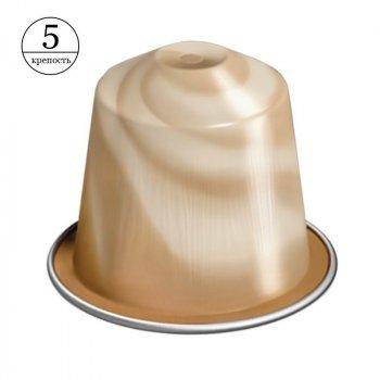 Кава в капсулах Barista Creation Chiaro оригінальні Nespresso 50 капсул (5 тубів по 10 шт.)