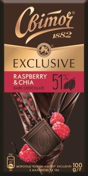 Шоколад черный Світоч Эксклюзив с малиной и чиа 100 г (4823000921573)