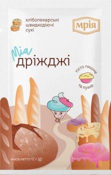 Упаковка кондитерського інгредієнта Мрія Дріжджі хлібопекарські сухі швидкодійні 12 г х 48 шт. (4820154833943)
