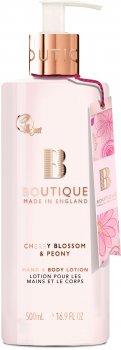 Лосьйон для рук і тіла Grace Cole Hand & Body Lotion Boutique Cherry Blossom & Peony 500 мл (5055443645689)