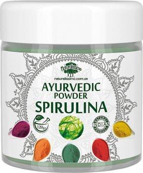 Аюрведическая пудра Naturalissimo Спирулина 120 г (2000000027135)