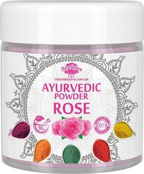 Аюрведическая пудра Naturalissimo Роза 50 г (2000000020273)