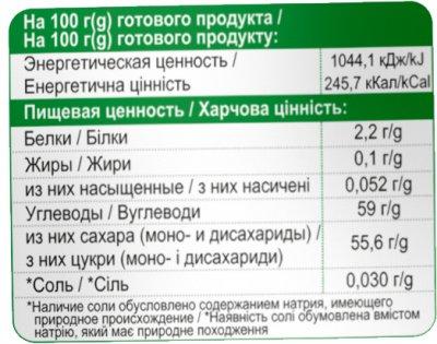 Яблучні кільця Spektrumix 1 кг (2635384415201)