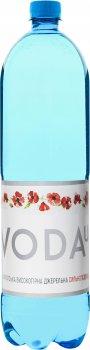 Упаковка воды минеральной сильногазированной VodaUA VPP150SG02UA 1.5 л х 6 бутылок (4820227100262)