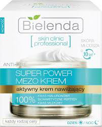 Крем Bielenda Skin Сlinic Рrofessional с гиалуроновой кислотой 50 мл (5902169018306/5902169015213)