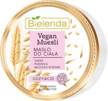 Олія для тіла Bielenda Vegan Muesli Поживна 250 мл (5902169037888)