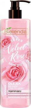 Масло для душа Bielenda Super Skin Diet Velvet Rose 400 мл (5902169034191)