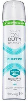 Концентрированный дезодорант-антиперспирант спрей Avon Энергия 75 мл (1307327) (ROZ6400103233)