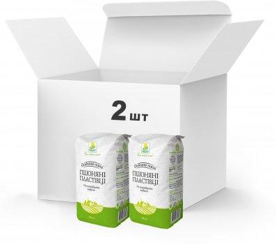 Упаковка Пластівці пшоняні Терра швидкого приготування 2 x 0.75 кг (4820015739308)