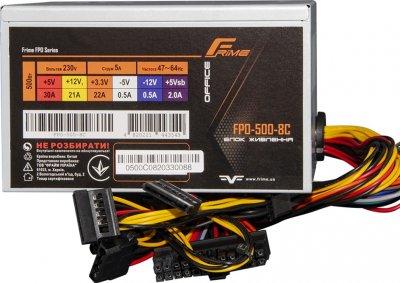 Блок питания Frime FPO-500-8C OEM (без кабеля питания)