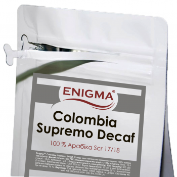 Кофе в зернах Enigma Colombia Supremo Decaf 250 г (4000000000062)