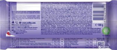 Шоколад Milka с кусочками печенья Oreo 100 г (7622210078100)