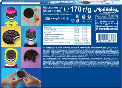 Печенье Oreo Двойная начинка 170 г (7622210873736)