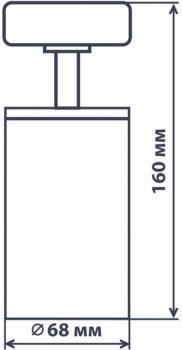 Спотовий світильник Ultralight TRL260 7 W білий з деревом (UL-51506)