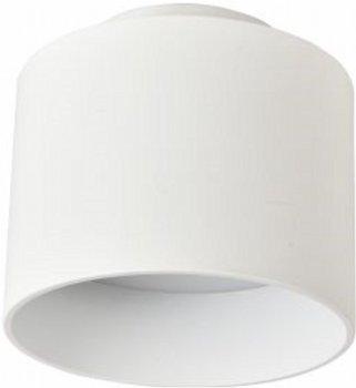 Точковий світильник Ultralight TRL195 8 W + 4 W білий (UL-51511)