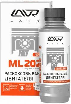 Раскоксовывание двигателя LAVR ML-202 для двигателей до 2-х литров 185 мл (Ln2502)
