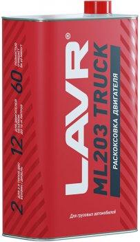 Раскоксовка двигателя LAVR ML203 TRUCK Для грузовых а/м с двигателем от 6 до 12 литров 1 л (Ln2515)