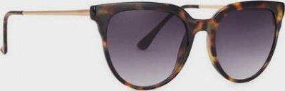 Солнцезащитные очки женские Parfois 174002-BN (5606428858053)