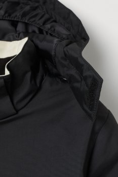 Куртка H&M 0766851 Комбинированная