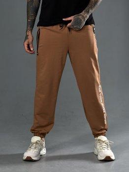 Спортивные трикотажные штаны Tailer с манжетами Коричневый (241)