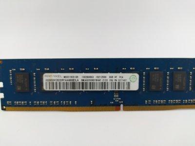 Оперативная память Ramaxel DDR4 8Gb 2133MHz PC4-17000 (RMUA5090KB78HAF-2133) 4558 Б/У