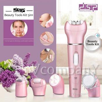 Професійний Епілятор з Функціями Масажу та Пілінгу DSP 80015 , Депілятор 5 в 1 з насадками бритва, пемза, електробритва жіноча ,Pink