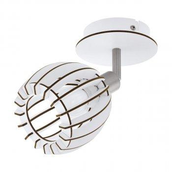 Стельовий світильник Eglo Cossano-spot 98162