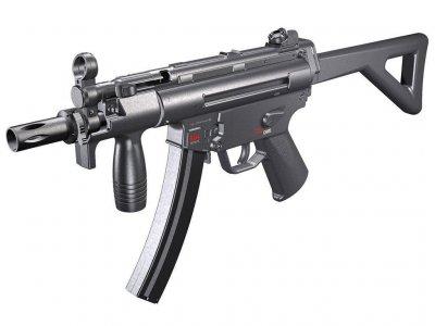 Umarex K MP5-PDW