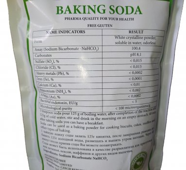 Очищенная Медицинская сода Baking Soda Пищевая Без Глютена . Чехия. 250г для лечения по Неумывакину И.П
