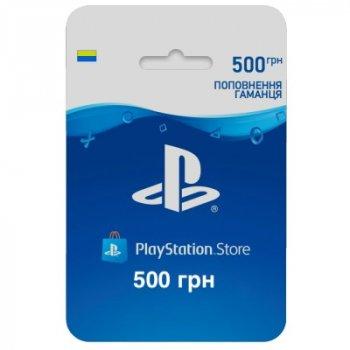 Поповнення гаманця Playstation Store (PSN) на 500 грн