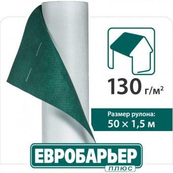 Juta Мембрана кровельная Евробарьер 135 75м2