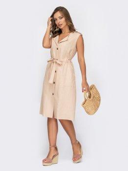 Платье Dressa 53967 Бежевое