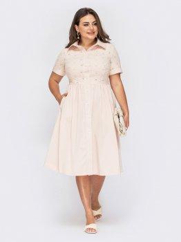 Платье Dressa 54016 Пудровое