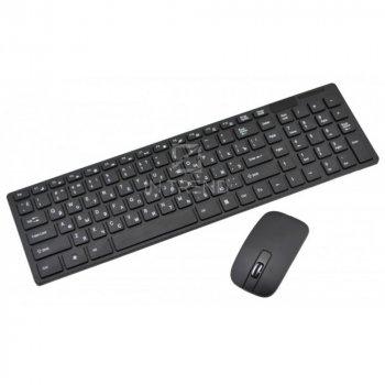 Безпровідна клавіатура + мишка UKC K06 в комплекті з силіконовою накладкою - дуже легка зручна стильна бюджетна клава плоска для ігор комп'ютера ПК та ноутбука, Чорна