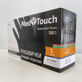 Перчатки смотровые нитриловые неопудренные MedTouch (Малайзия) в чёрном цвете 100 шт/уп L
