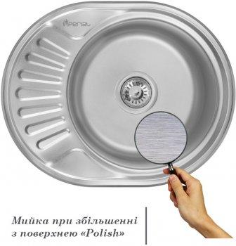 Кухонна мийка Imperial 5745 U Polish (IMP574506POL)