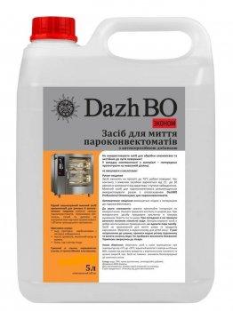 Моющее средство для пароконвектоматов духовок печей DazhBO Professional ЭКОНОМ 5 л профессиональное моющее