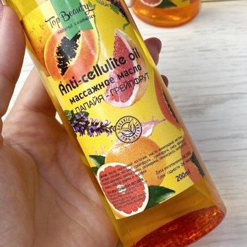 Масло антицелюлітне Top Beauty Anti cellulite Oil папайя грейпфрут