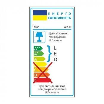 Світлодіодний світильник Feron AL530 18W чорний