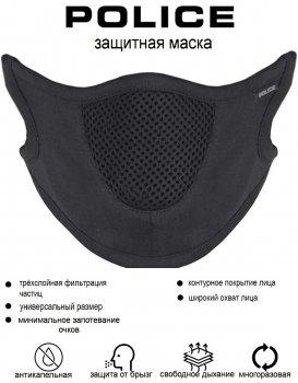 Многоразовая защитная маска для лица Police Reload Anti-Pollution Anti-Dust с 3-х слойной системой защиты Черная (PTMS004-1)