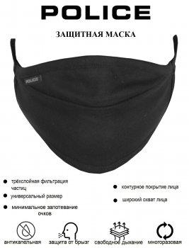 Многоразовая защитная маска для лица Police Greade с 3-х слойной системой защиты Черная (PTMS005-1)