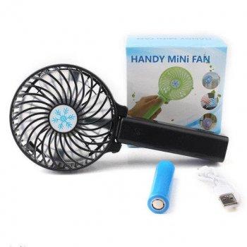 Портативний ручний вентилятор handy mini fan з акумулятором 18650, чорний